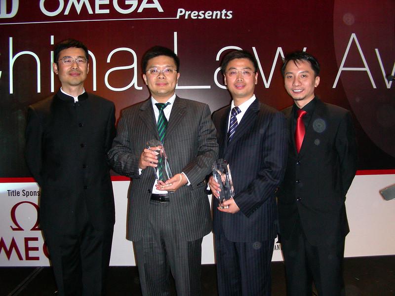 ALB China Law Awards 2008 @ Shanghai [04252008] (7).JPG