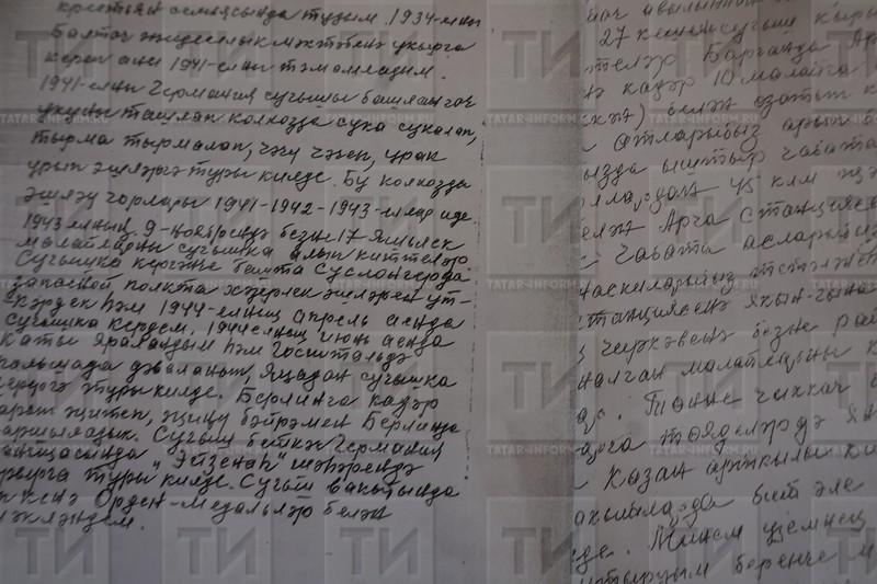 автор: Зульфия Шакирова