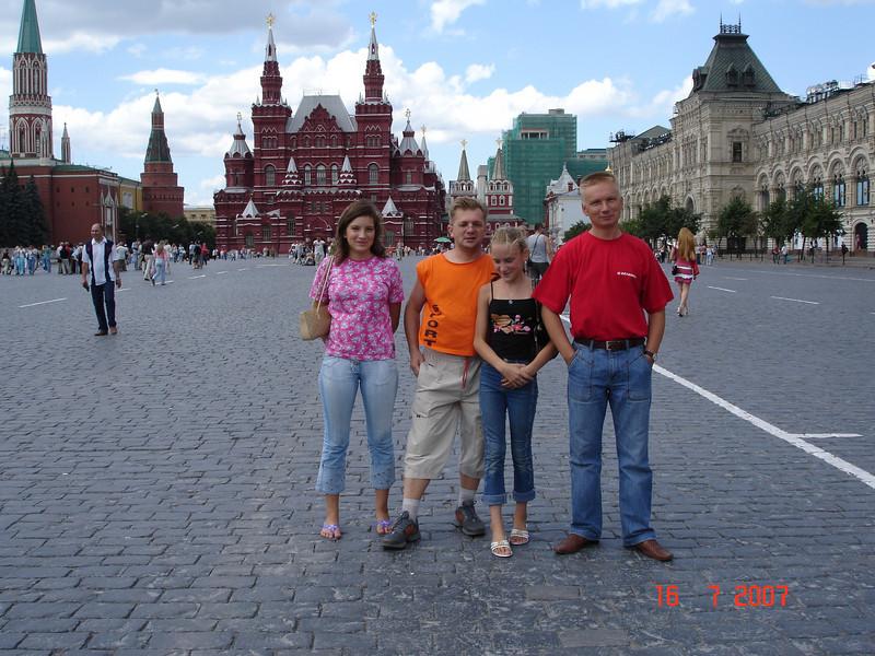 2007-07-16 Москва  06.JPG