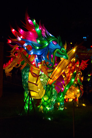 Chinese Lantern Festival 2017 2018