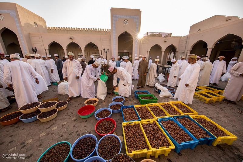 Nizwa Souq (1)- Oman.jpg
