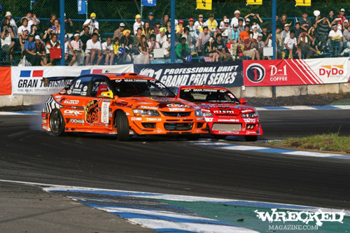 Is the D1GP Dead?