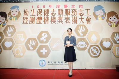 [依臻]北市府主持活動形象紀錄 Host / Taipei City Hall