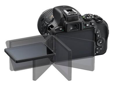 Nikon D5500,  AFS 300 in AFS DX 55 200