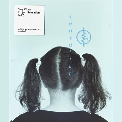 曹格 Gary Chaw Project Sensation 1 Jazz