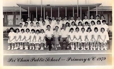 1979 1980 P6 Class photo