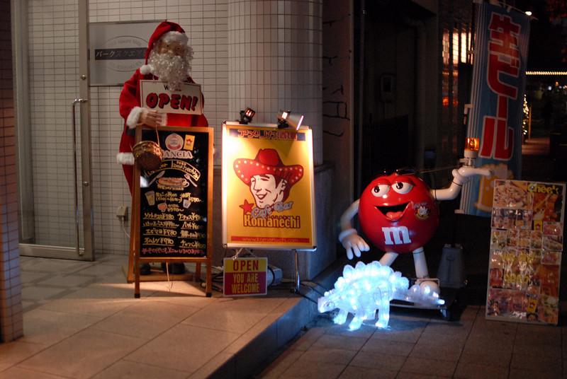 Komanechi Cafe