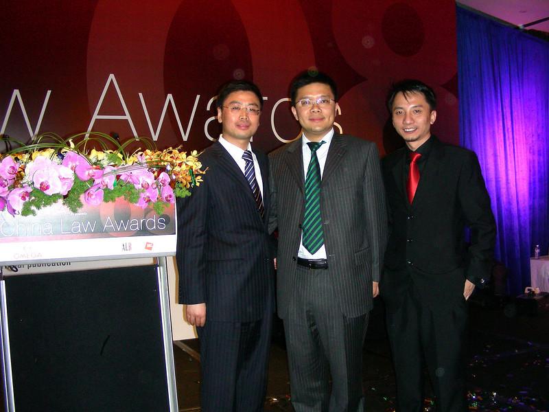 ALB China Law Awards 2008 @ Shanghai [04252008] (15).JPG