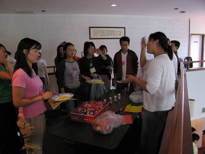 2005 Fall KBS Retreat (Annasan) (4)