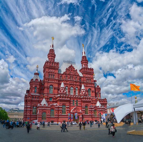 Klouds Over The Kremlin