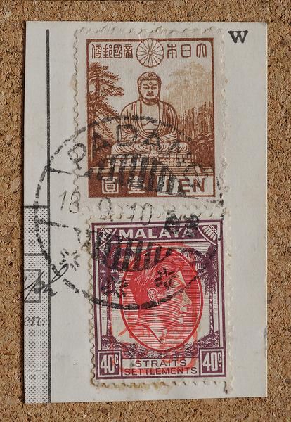 Netherlands East Indies Japanese occupation Malaya stamp overprint money order Padang