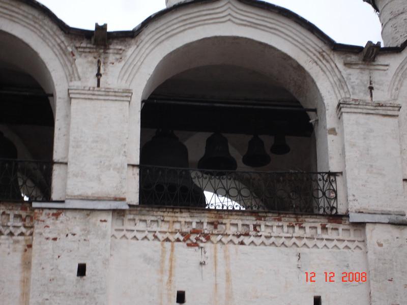 2008-12-12 Экскурсия в В-Новгород Финифть 15.JPG
