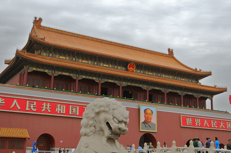 Beijing  31.jpg