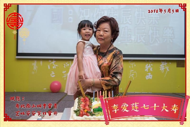 Birthday-35.jpg