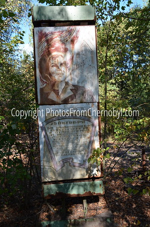 Soviet propaganda monument in Pripyat, the abandoned town that served Chernobyl Nuclear Power Plant.