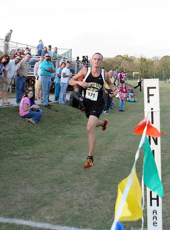 Reginal Cross Country Championship 2007