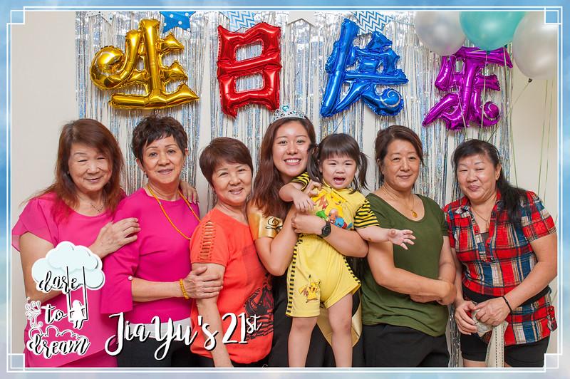 Jiayu-24.jpg