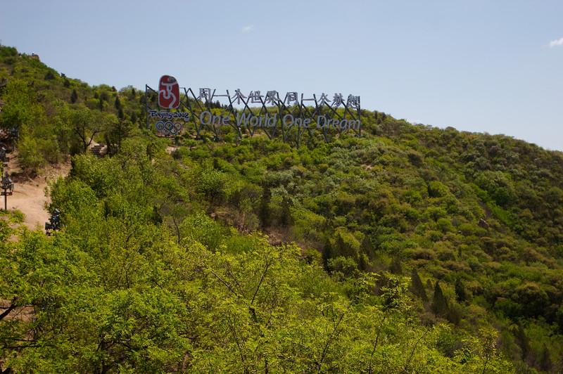 China - Great Wall  175.jpg