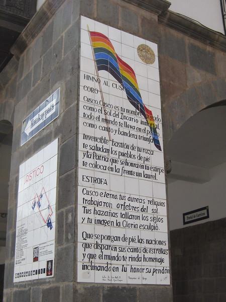 2057 - Himno al Cusco.jpg
