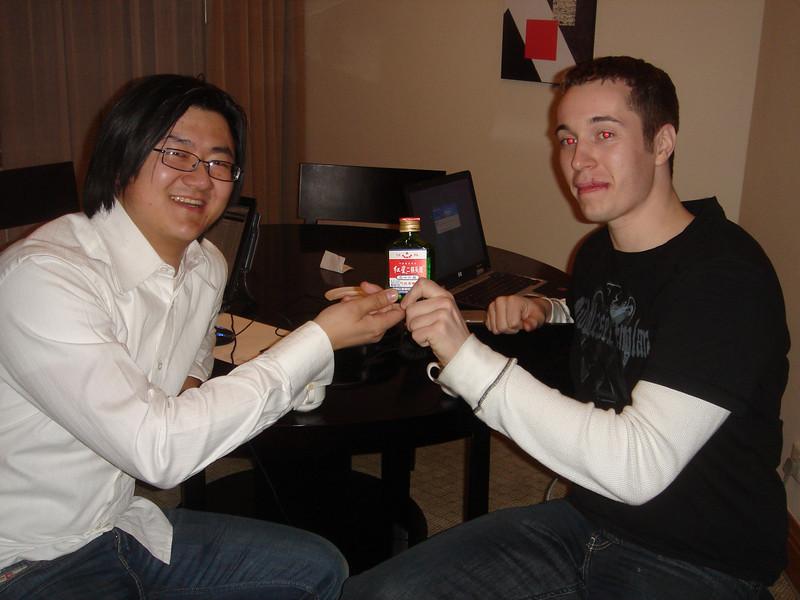 119 Chinese Liquor.jpg