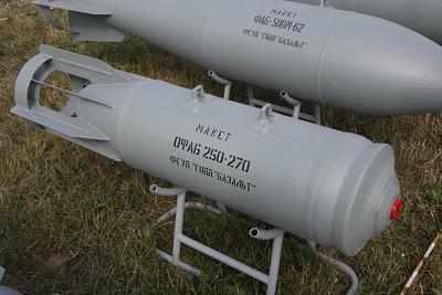 OFAB-250-270