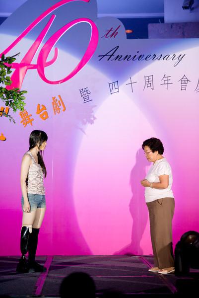 HKPHAB_228.jpg
