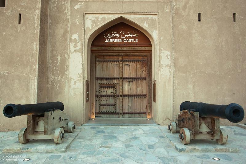 Jibreen Castle (67)- Oman.jpg