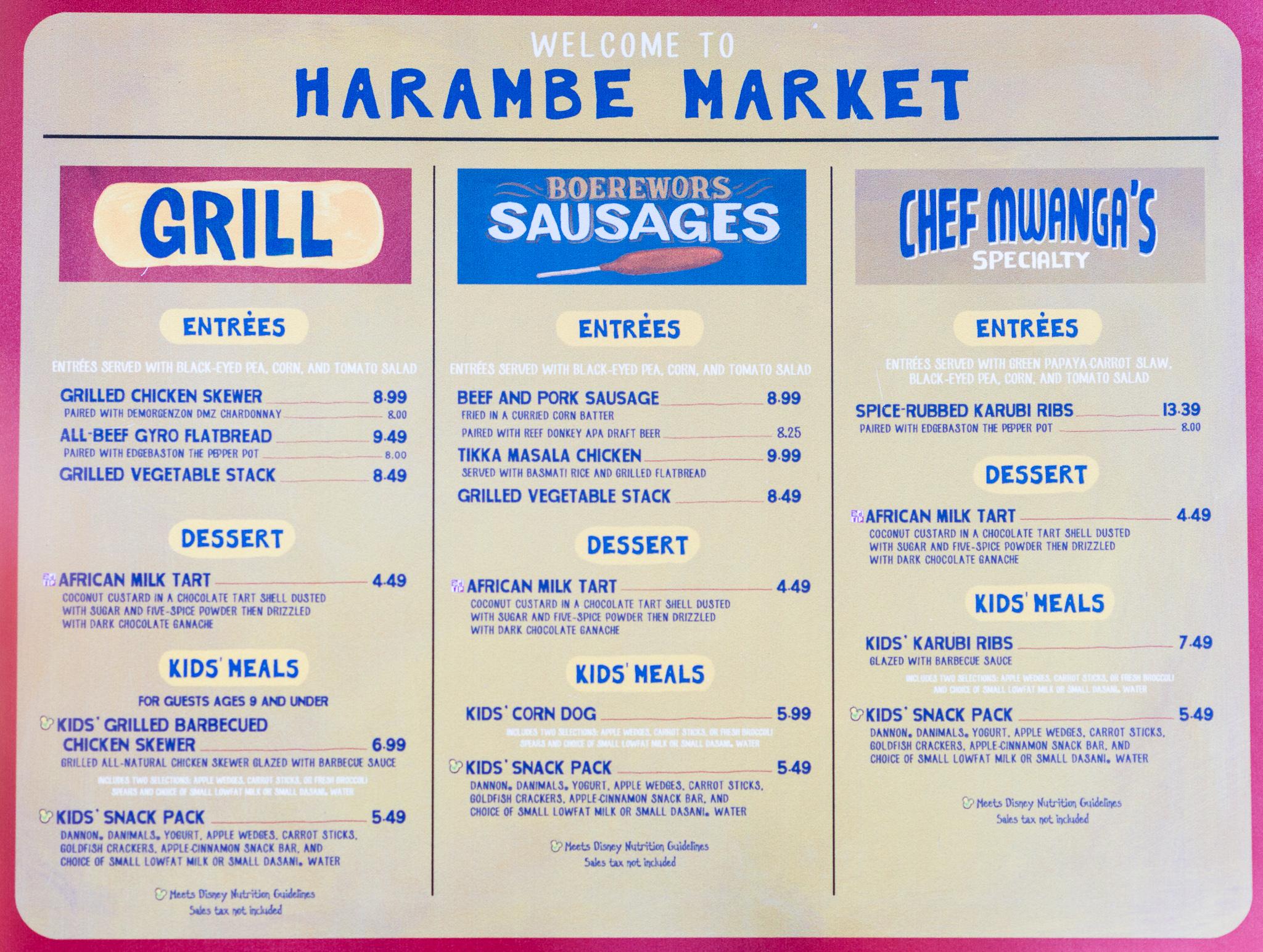 Harambe Market Menu - Disney's Animal Kingdom