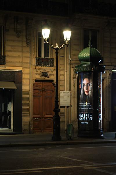 Paris-185.jpg