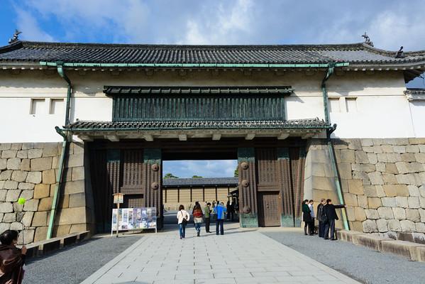 Kyoto November 2013