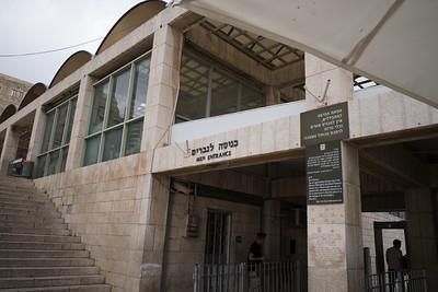 2015F Israel