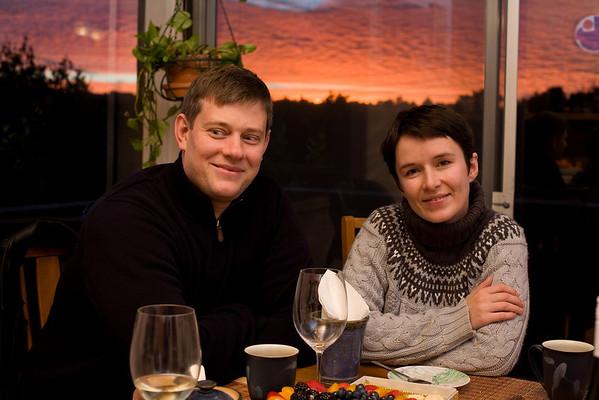 Юля и Гриша