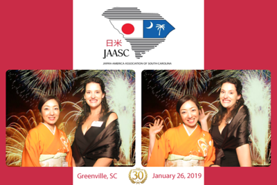 JAASC Event