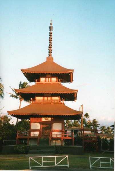 0530 - Lahaina, pagoda