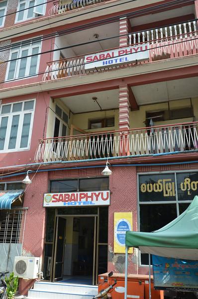 DSC_5051-sabai-phyu-hotel.JPG