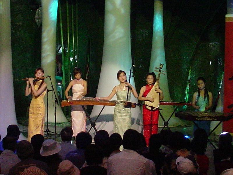 Aichi World Expo 2005