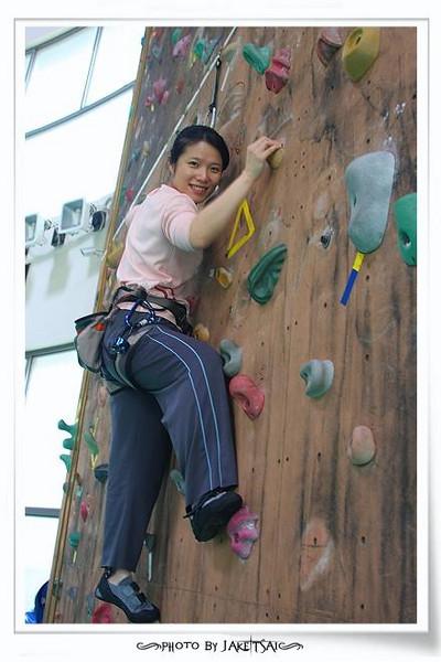 20090412 北投攀岩