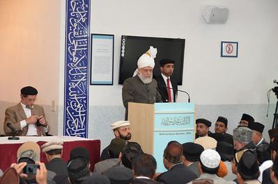 Bait-ul-Aman Moschee