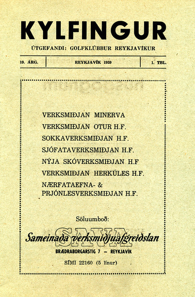 KYL_1959_0001.jpg