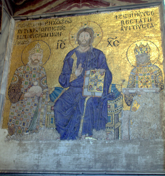 Empress Zoe mosaic with Constantine IX Monomachos. Not a painting, it's a mosaic.