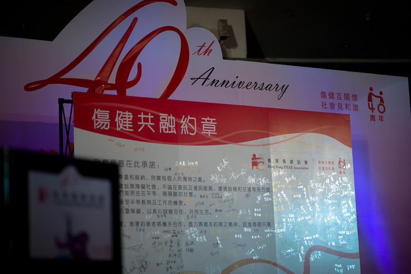 HKPHAB_107.jpg