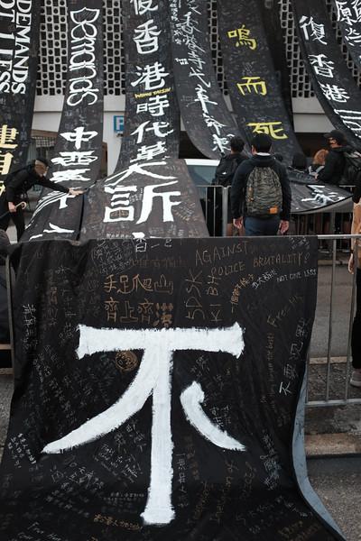2019-11-02 Hong Kong-88.jpg