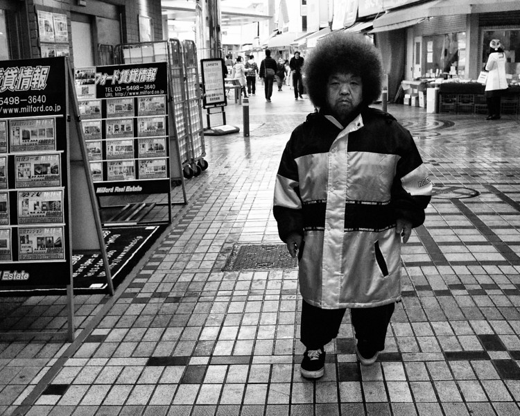 Little person, big afro