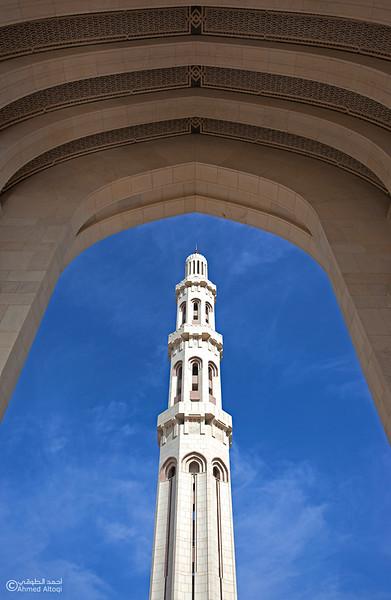 Sultan Qaboos Grand Mosque (53).jpg