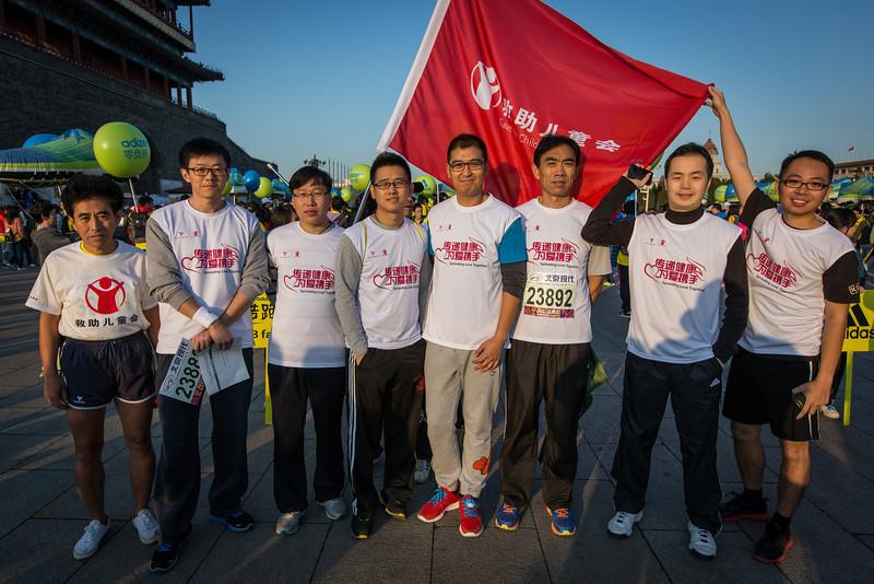 20131020_STC_beijing_marathon_0054.jpg