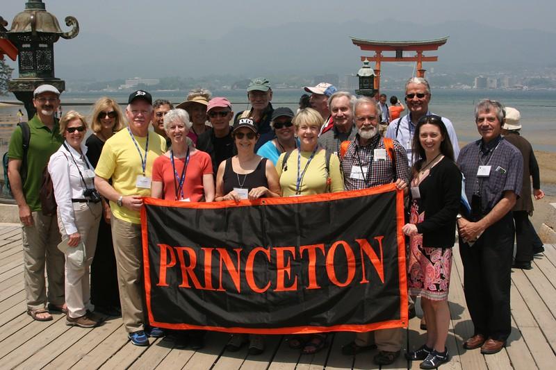 Princeton group Miyajima Japan