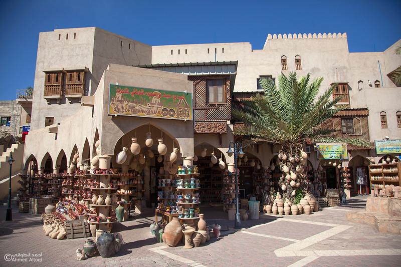 IMG_4707-Nizwa- Oman.jpg