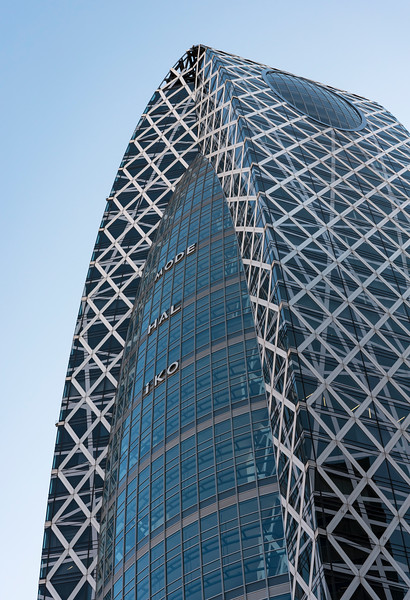 Mode Gakuen Cocoon Tower, Shinjuku, Tokyo, Japan