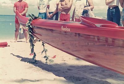 Outrigger Canoe Club 1986