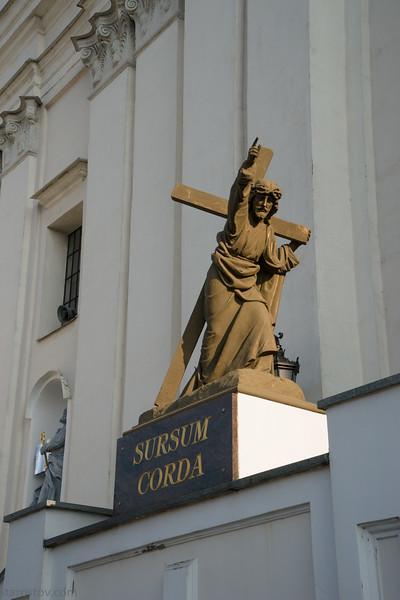 2014-11-05 Гродно